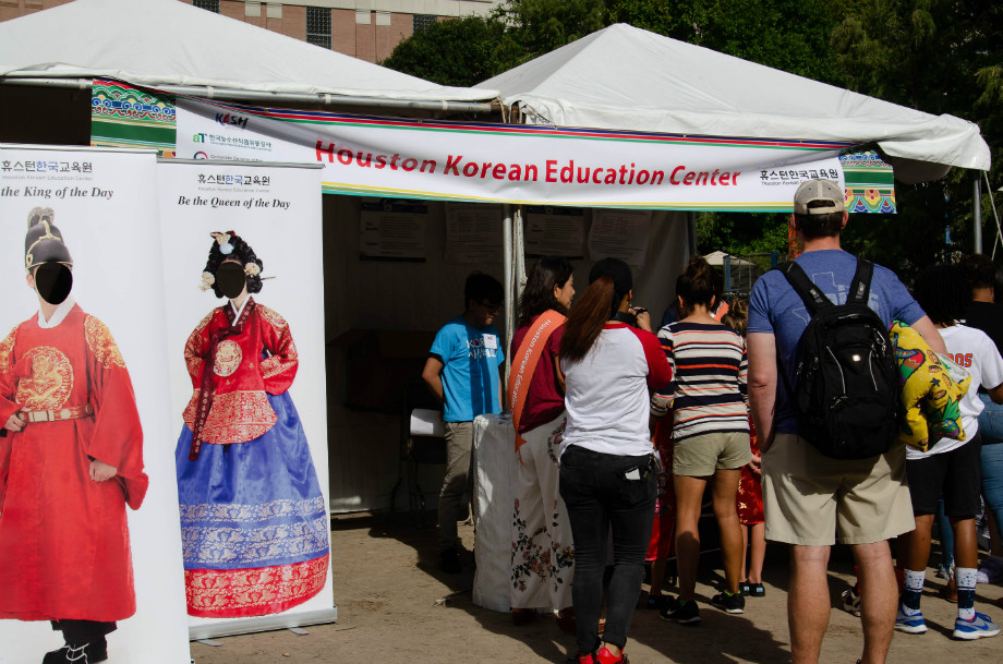 Korean Festival 2018  Houston Education Ctr-24.jpg