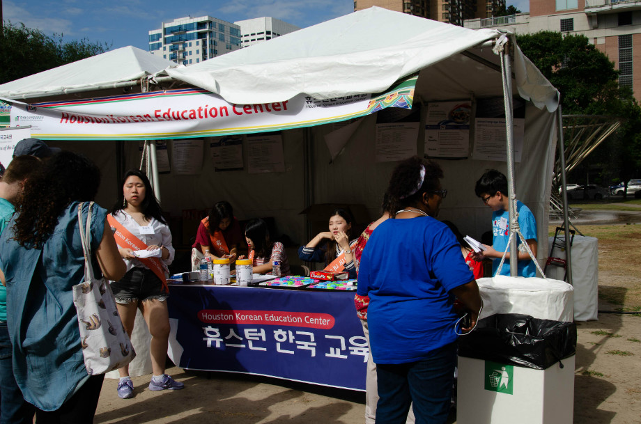 Korean Festival 2018  Houston Education Ctr-92.jpg